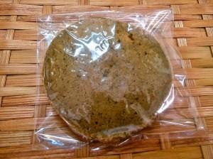 ほうじ茶クッキー