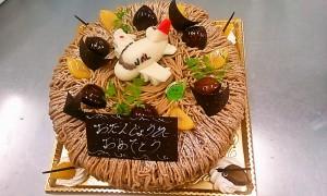 foodpic6400942