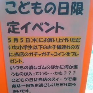 IMG_20160421_183140.jpg