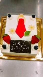 ネクタイケーキ