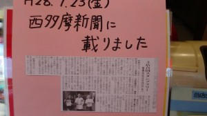 KIMG0321_20160724113927.JPG