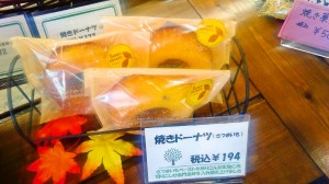 foodpic7230084