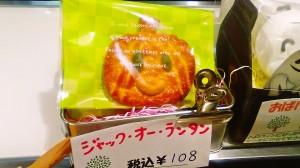foodpic7305219