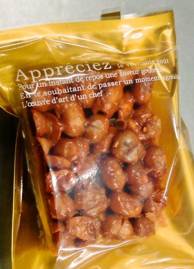 foodpic7439306