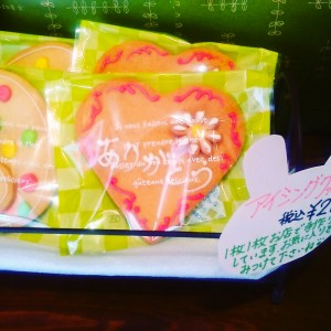 foodpic7668866