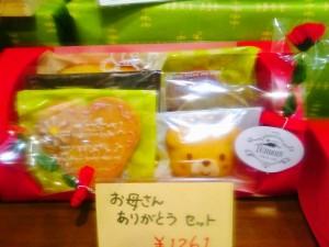 foodpic7678514