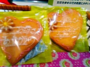 foodpic7678521
