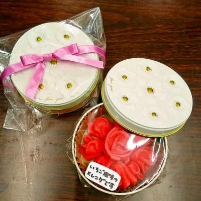 苺メレンゲブーケ缶