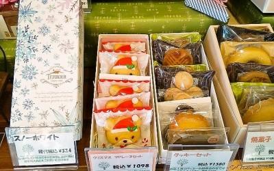 焼菓子冬ギフト
