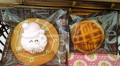 クッキーサンタ