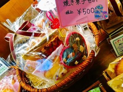 バレンタイン500円セット