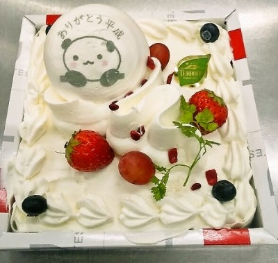 ありがとう平成気まぐれケーキ