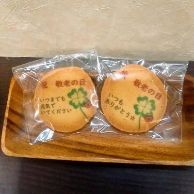 プリントクッキー(敬老の日)