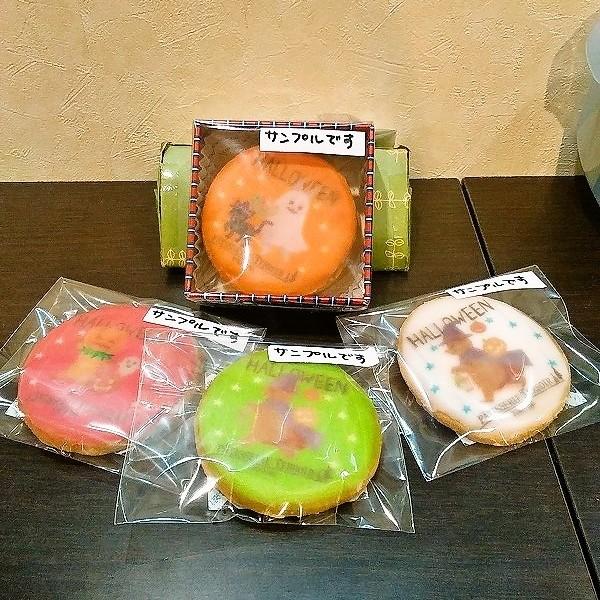 foodpic8827324