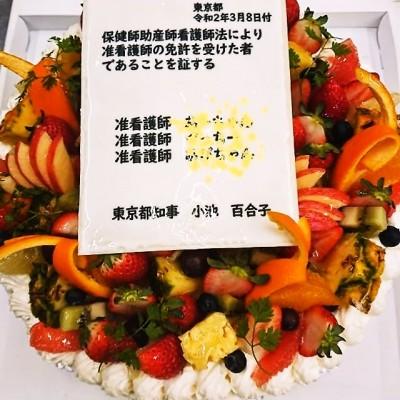foodpic8995461
