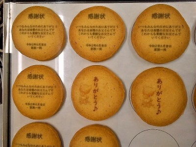foodpic9053351