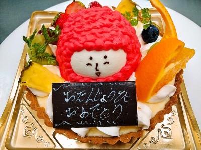 foodpic9161055
