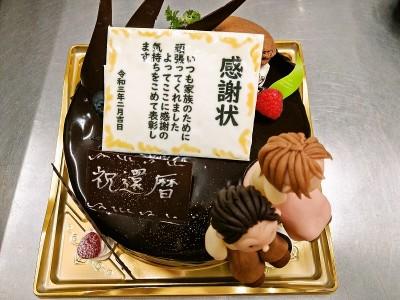 foodpic9293266