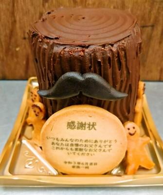 父の日ケーキ2021正面