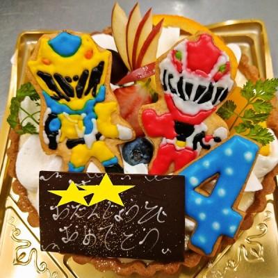 foodpic9364995